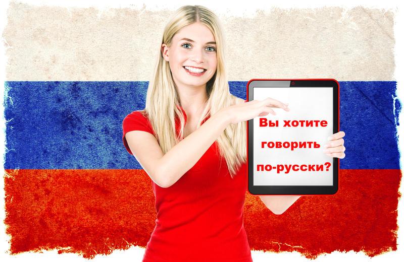Sprichst du Russisch